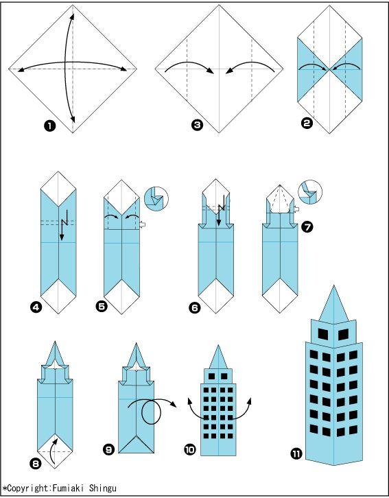небоскреб оригами